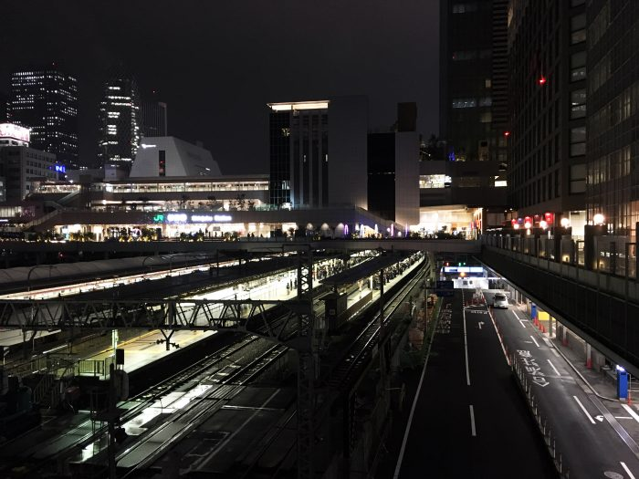 Shinjuku Station: 751 000 passengers per day